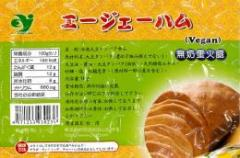 台湾大豆ハム[1Kg]  ビーガン用