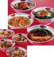 menu-photo14